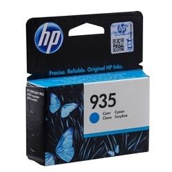 - Hp 935-C2P20AE Mavi Orjinal Kartuş