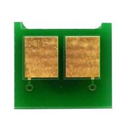 CANON - Canon CRG-039/0287C001 Toner Chip