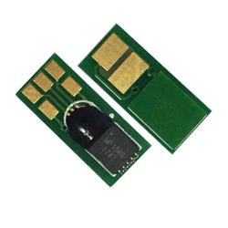 CANON - Canon CRG-046/1249C002 Mavi Toner Chip