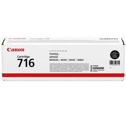 CANON - Canon CRG-716/1980B002 Siyah Orjinal Toner