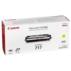 CANON - Canon CRG-717/2575B002 Sarı Orjinal Toner