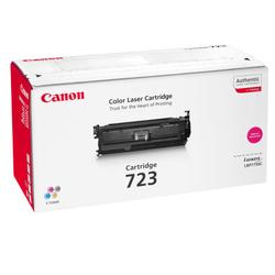 CANON - Canon CRG-723/2642B002 Kırmızı Orjinal Toner
