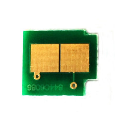 CANON - Canon CRG-731/6272B002 Siyah Toner Chip