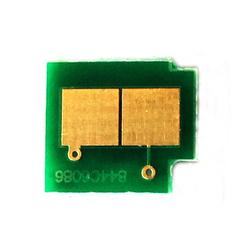 CANON - Canon CRG-732/6262B002 Mavi Toner Chip