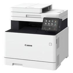 CANON - Canon i-SENSYS MF746Cx Çok Fonksiyonlu Laser Yazıcı