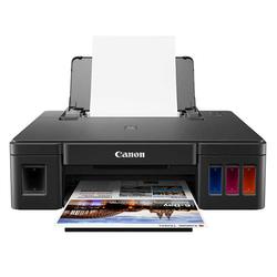 CANON - Canon Pixma G1411 Renkli Mürekkep Püskürtmeli Tanklı Yazıcı