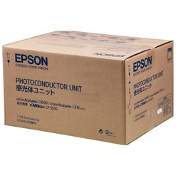 Epson - Epson CX-16/C13S051198 Orjinal Drum Ünitesi