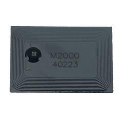EPSON - Epson M2000-C13S050435 Toner Chip Yüksek Kapasiteli