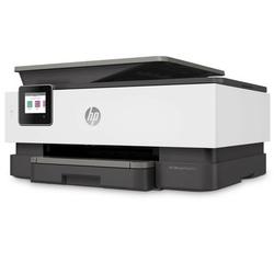 HP - Hp 1KR64B OfficeJet Pro 8023 Çok Fonksiyonlu Mürekkep Püskürtmeli Yazıcı