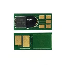 Hp - Hp 201X-CF403X Kırmızı Toner Chip Yüksek Kapasiteli