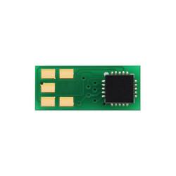 Hp - Hp 508X-CF361X Mavi Toner Chip Yüksek Kapasiteli