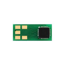 Hp - Hp 508X-CF363X Kırmızı Toner Chip Yüksek Kapasiteli