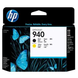 HP - Hp 940-C4900A Orjinal Siyah Ve Sarı Spot Baskı Kafası