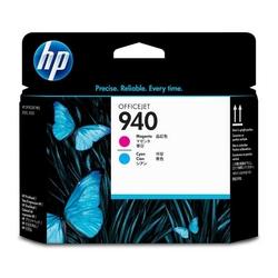 HP - Hp 940-C4901A Orjinal Kırmızı Ve Mavi Spot Baskı Kafası
