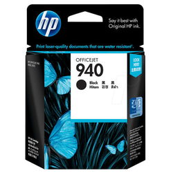 HP - Hp 940-C4902A Siyah Orjinal Kartuş