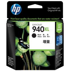 HP - Hp 940XL-C4906A Siyah Orjinal Spot Kartuş