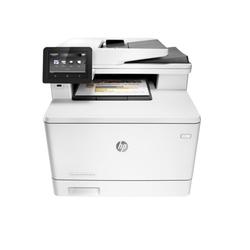 HP - HP M477fnw A4 Renkli , Fotokopi Makinası