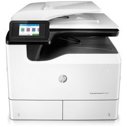 HP - Hp PageWide Managed P77740Dn A3 Çok Fonksiyonlu Mürekkepli Yazıcı