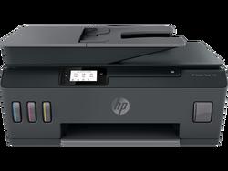 HP - HP Smart Tank 530 Wi-Fi + Tarayıcı + Fotokopi Renkli Çok Fonksiyonlu Tanklı Yazıcı (4SB24A)