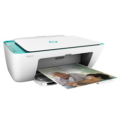 HP - Hp V1N05B Deskjet 2632 Çok Fonksiyonlu Mürekkepli Yazıcı