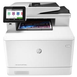 HP - Hp W1A77A Color LaserJet Pro M479dw Çok Fonksiyonlu Renkli Laser Yazıcı