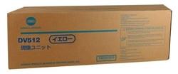 KONICA-MINOLTA - Konica Minolta DV-512 Sarı Orjinal Developer