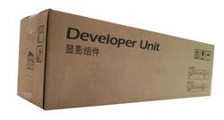 KYOCERA - Kyocera DV-825 Siyah Orjinal Developer Ünitesi