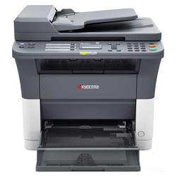 KYOCERA - Kyocera FS-1120MFP Fotokopi Tarayıcı Faks Çok Fonksiyonlu Laser Yazıcı
