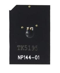KYOCERA - Kyocera TK-5195 Siyah Toner Chip