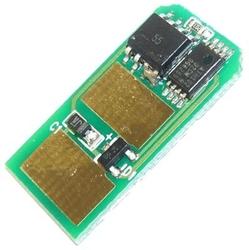 Oki - Oki C510-44469753 Kırmızı Toner Chip
