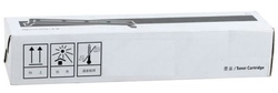 PANASONIC - Panasonic KX-FA76 Muadil Toner