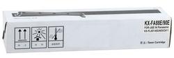 PANASONIC - Panasonic KX-FAT88X Muadil Toner