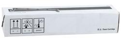 PANASONIC - Panasonic KX-FAT92X Muadil Toner