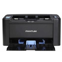 PANTUM - Pantum P2500w Wifi Mono Lazer Yazıcı