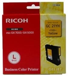 RICOH - Ricoh Aficio GC-21YH Sarı Orjinal Kartuş