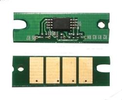 RICOH - Ricoh SP-4500HE Toner Chip Yüksek Kapasiteli