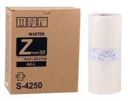 Riso - Riso S-4250/A-4L Muadil Master
