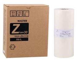 Riso - Riso S-7611/A-4 Muadil Master