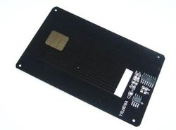SAGEM - Sagem MF-5461/CTR-365 Toner Chip