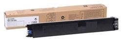 SHARP - Sharp MX-27GTBA Siyah Orjinal Fotokopi Toneri