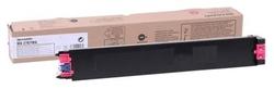 SHARP - Sharp MX-27GTMA Kırmızı Orjinal Fotokopi Toneri
