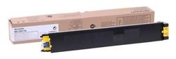SHARP - Sharp MX-27GTYA Sarı Orjinal Fotokopi Toneri