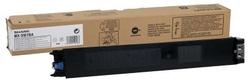 SHARP - Sharp MX-31GTBA Siyah Orjinal Fotokopi Toneri