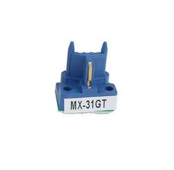 Sharp - Sharp MX-31GTCA Mavi Fotokopi Toner Chip