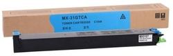 SHARP - Sharp MX-31GTCA Mavi Muadil Fotokopi Toneri