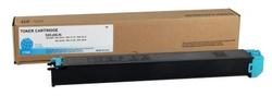 SHARP - Sharp MX-36GTCA Mavi Muadil Fotokopi Toneri