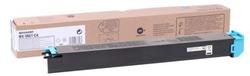 SHARP - Sharp MX-36GTCA Mavi Orjinal Fotokopi Toneri