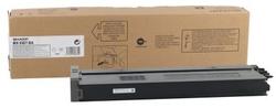 SHARP - Sharp MX-51GTBA Siyah Orjinal Fotokopi Toneri