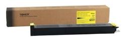 SHARP - Sharp MX-51GTYA Sarı Muadil Fotokopi Toneri