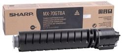 SHARP - Sharp MX-70GTBA Siyah Orjinal Fotokopi Toneri